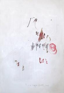 Il mio doppio, 120 x 80 cm, robot, oil on canvas, 2014